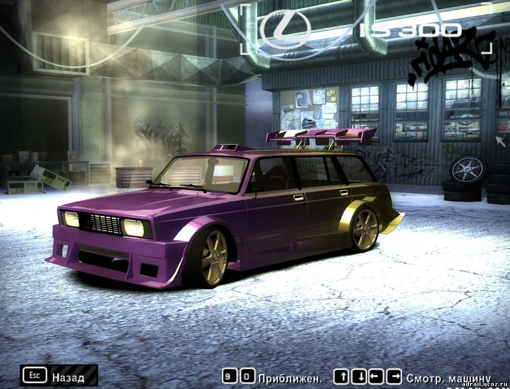 Nfs Most Wanted 2 Android Trashbox
